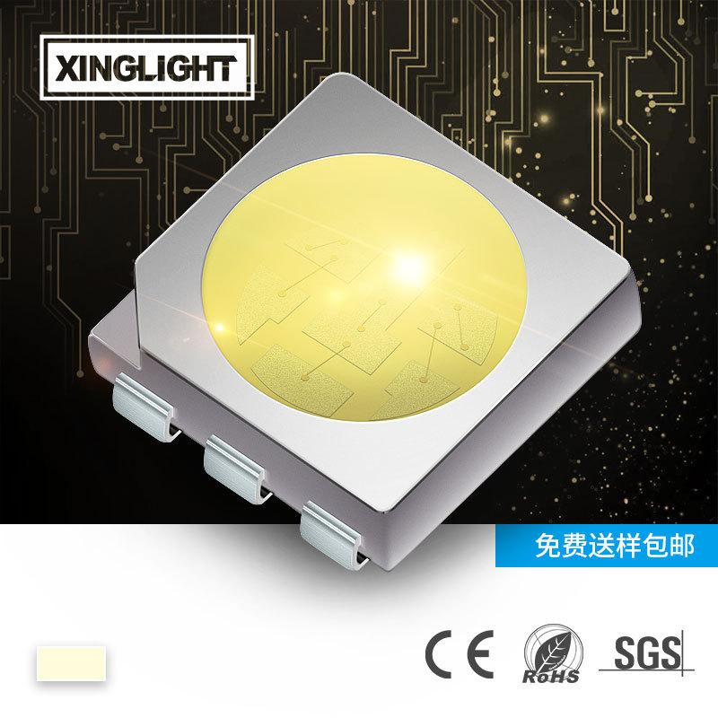 XINGLIGHT Bóng đèn bi Bán buôn SMD Hạt 5050 Đèn LED trắng ấm Đèn LED trắng ấm làm nổi bật Mô-đun quả