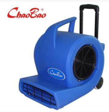 CHAOBAO Quạt thông gió Máy sấy siêu tốc trực tiếp CB-900D máy thổi sàn mạnh Máy sấy tóc ba tốc độ ca