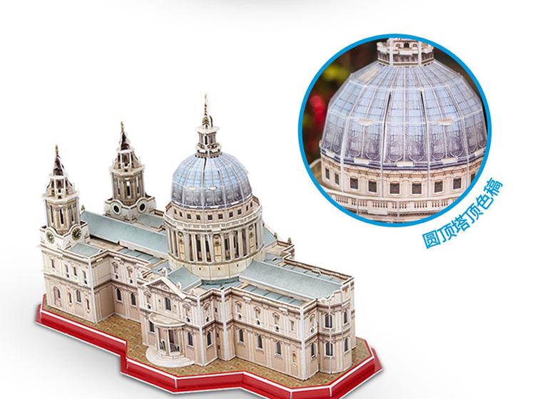 Tranh xếp hình 3D Khối đồ chơi lớn ba chiều, 3D. 3D - ha - Cưa tự do tạo hình đồ chơi cho trẻ em, ch