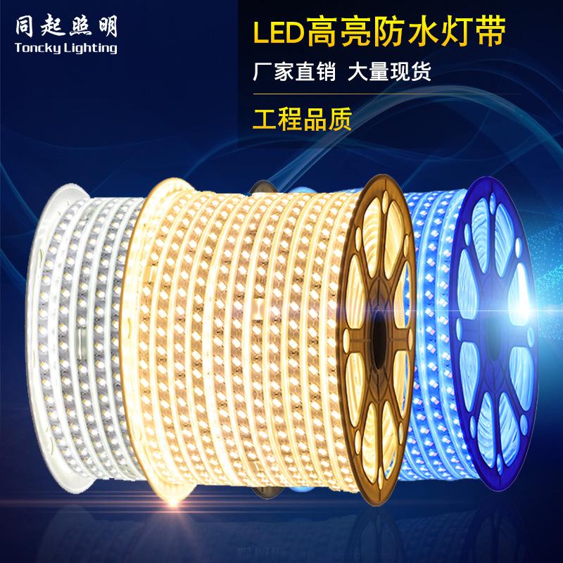 TONCKY Đèn LED dây Đèn Led với 5050rgb mờ không thấm nước 2835 miếng vá linh hoạt 5730 ngoài trời dả