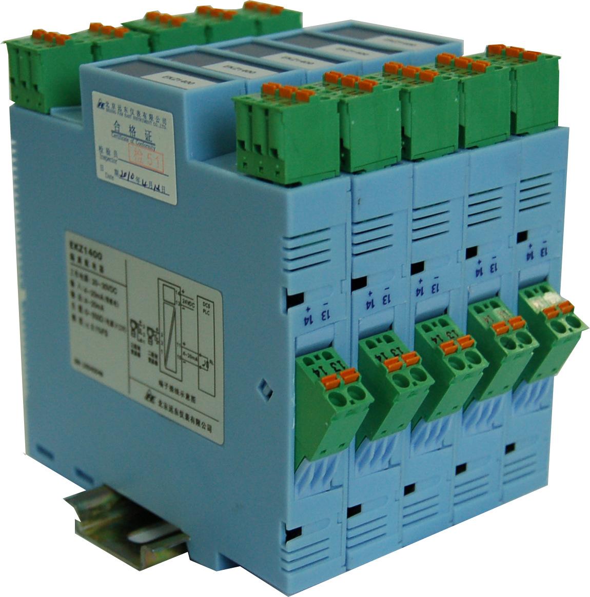 HUAERRUI Rờ -lê bán dẫn  thông minh siêu mỏng | kênh đơn | hệ thống hai dây 24V 4-20MA
