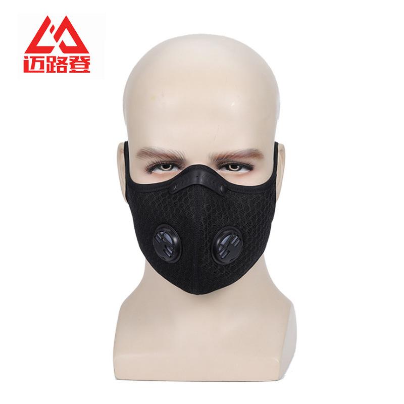 MAILUDENG Thị trường bảo hộ lao động  Mặt nạ đặc biệt xuyên biên giới 5 lớp mặt nạ than hoạt tính cư