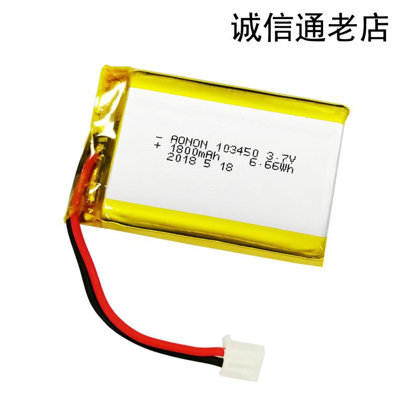 AONON Pin Lithium-ion Hàn Quốc chứng nhận KC 103450 pin lithium iec62133 cb 1800ma103450 pin lithium