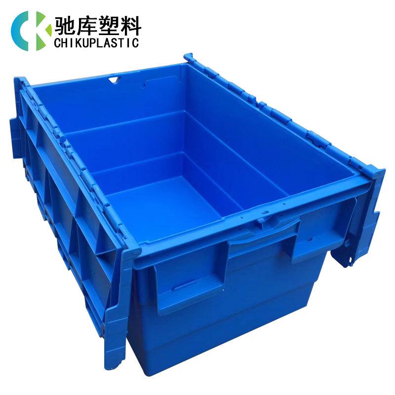 CHIKU Thùng nhựa Hộp nhựa doanh thu công nghiệp với nắp xiên hộp lưu trữ hậu cần hộp nhựa lưu trữ hộ