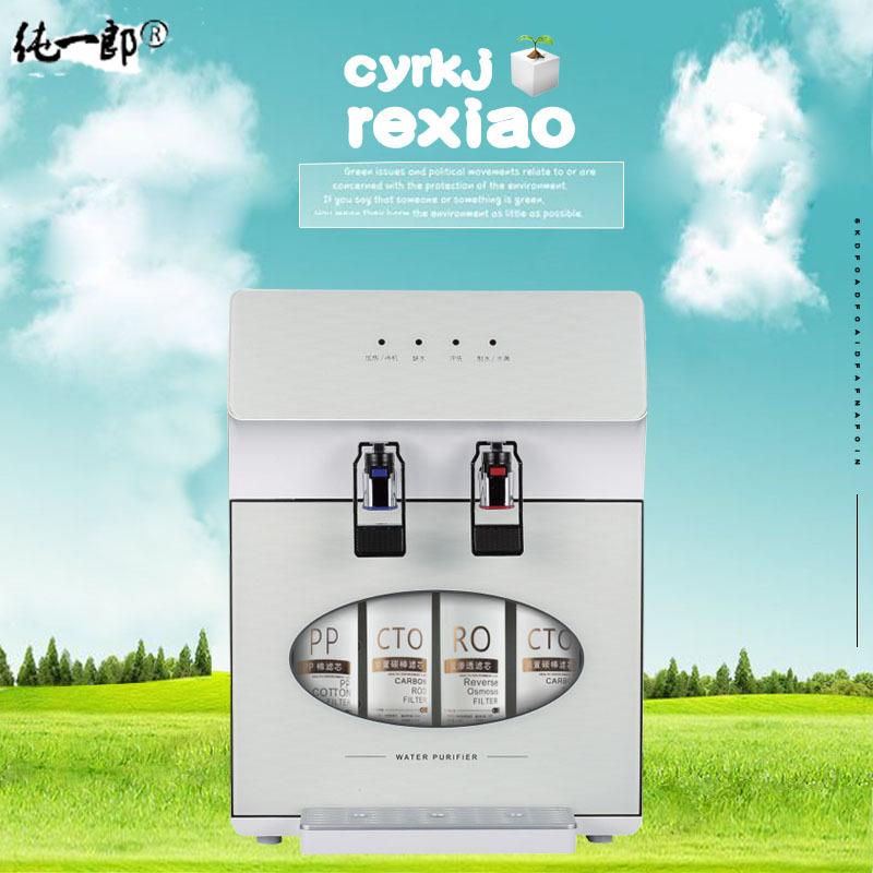 Bộ lọc nước uống trực tiếp , có vòi nóng và lạnh .