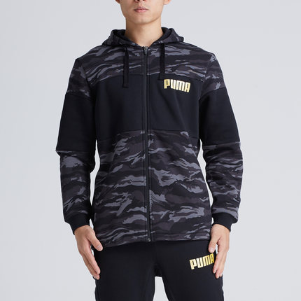 Áo khoác PUMA Hummer chính thức Liu Yuran với áo khoác ngụy trang nam giống hệt Camo 855054