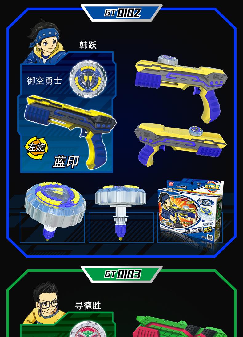 Bộ đồ chơi rút gỗ Bộ giáp hấp dẫn đèn chiếu ảnh của súng máy vận động cơ đồ chơi và trẻ em 52.