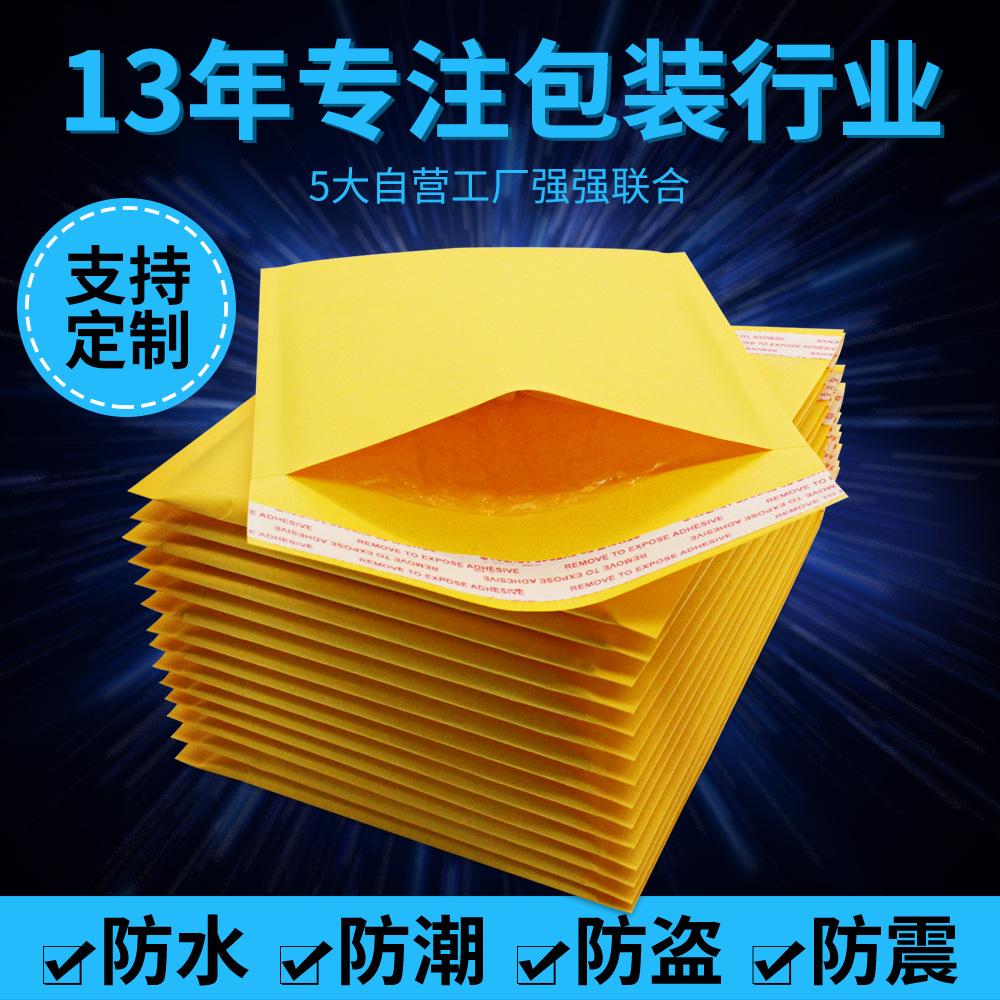JHCX Túi xốp hộp Màu vàng giấy kraft bong bóng phong bì túi tùy chỉnh chống thấm nước túi xốp chống