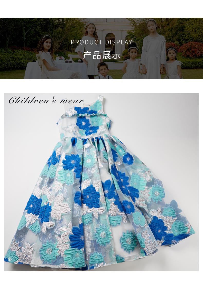 Trang phục dạ hôi trẻ em David David David David Charles, nữ trang mặc váy Nữ công chúa trẻ em