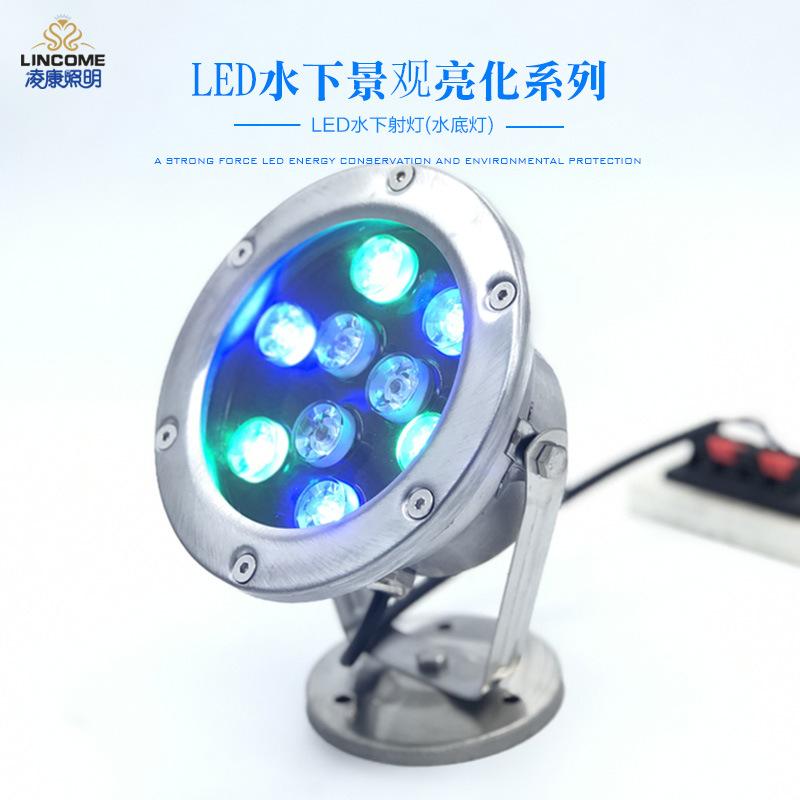 Ling Khang Đèn LED âm nước LED dưới nước ánh sáng điện áp thấp 12V24V không thấm nước 3W6 watt hồ cá