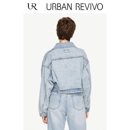 Áo khoác lửng UR2019 mùa thu mới của giới trẻ thời trang nữ áo khoác denim đã giặt YV31SBJS2000