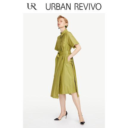 Đầm UR2019 mùa thu mới của phụ nữ vẻ ngoài tươi tắn thắt lưng đầm WG29S7AF2003