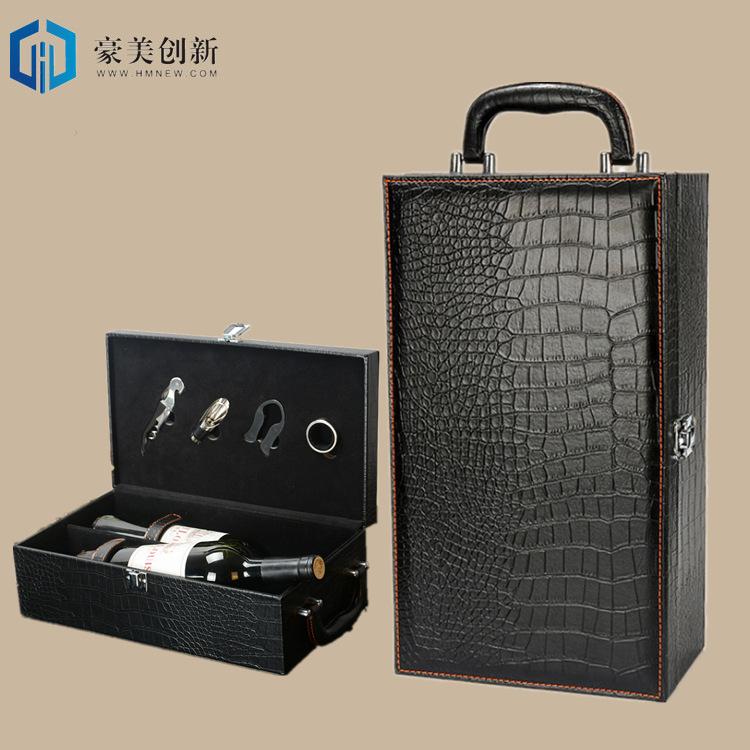 HAOMEI Hộp da Hộp quà tặng rượu vang cao cấp Hộp da cao cấp đôi cá sấu hoa văn vali rượu vang hộp nh