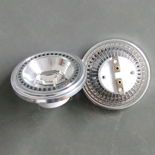 Relyon Cup phản quang [Đèn ở cả hai bên] Đèn phản quang 7WX2 G53 giữ đèn ar11 cob Vỏ hộp đèn pha