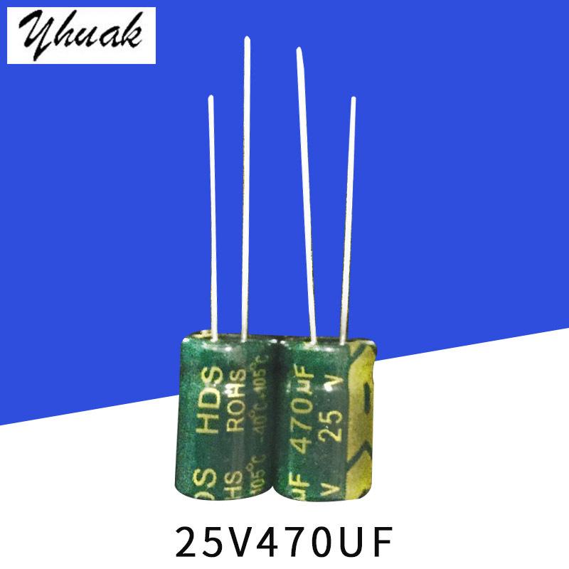 FMZ Tụ hoá Tại chỗ nóng 25V470UF 8 * 12 tần số cao điện trở thấp tụ nhôm điện phân chất lượng cao 47