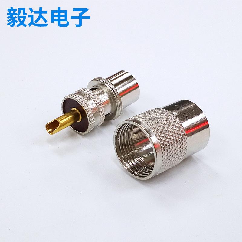 YIDA Giắc nối Đầu nối RF Đầu nối ăng-ten ba dây RG8U RG58-3 cáp PL259 nam