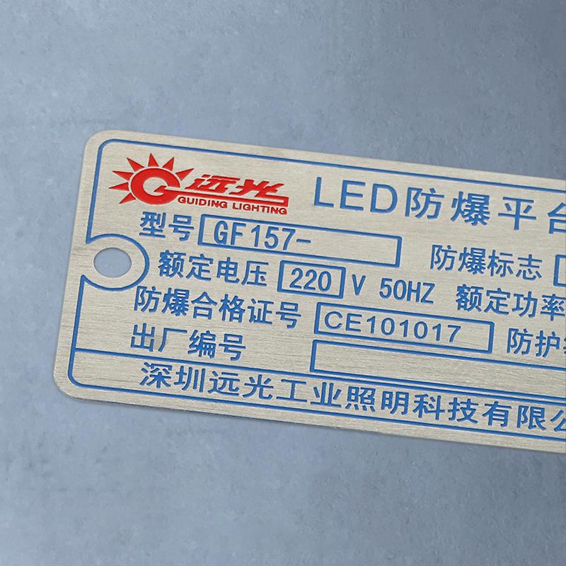 ZHENGHAO Bảng hiệu kim loại Nhà sản xuất tùy chỉnh thép không gỉ ăn mòn thiết bị màu bảng tên khắc đ