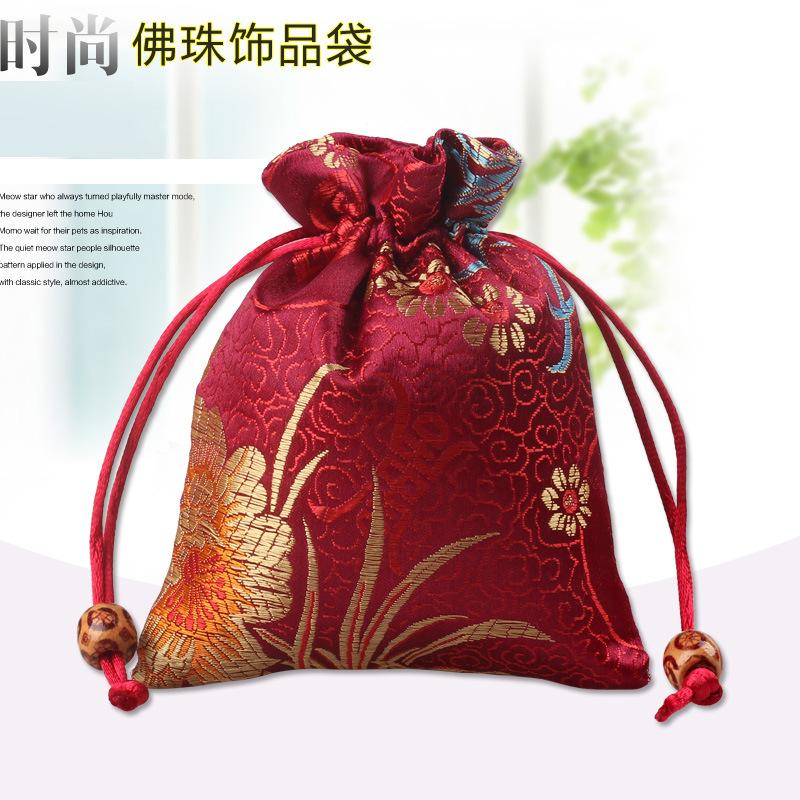 BAMEIDA Túi đựng trang sức Hai lớp lụa đỏ trang sức túi Trang sức đính cườm túi quà tặng túi kit tùy