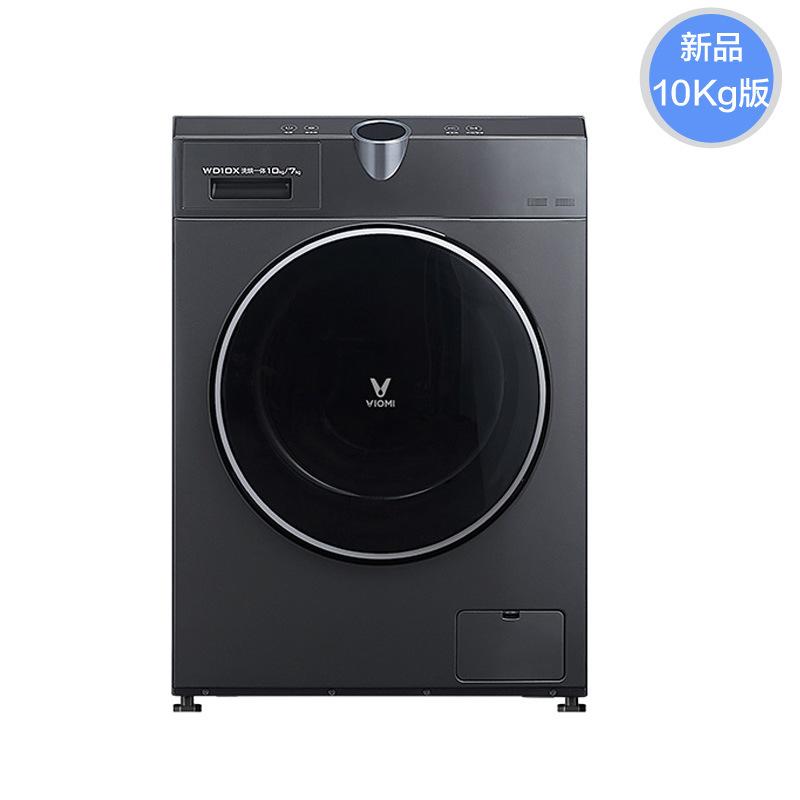 Máy giặt và sấy Yunmi (VIOMI) Máy giặt trống tự động 10kg Máy giặt và sấy thông minh