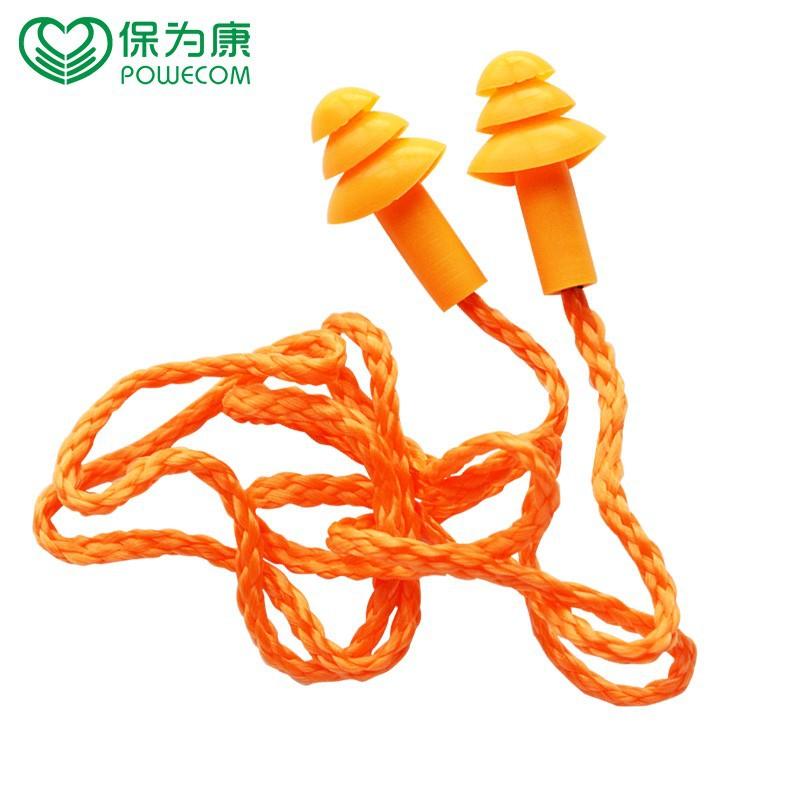 Nút tai chống ồn Bao Kang 6633 nút tai silicon chống ồn
