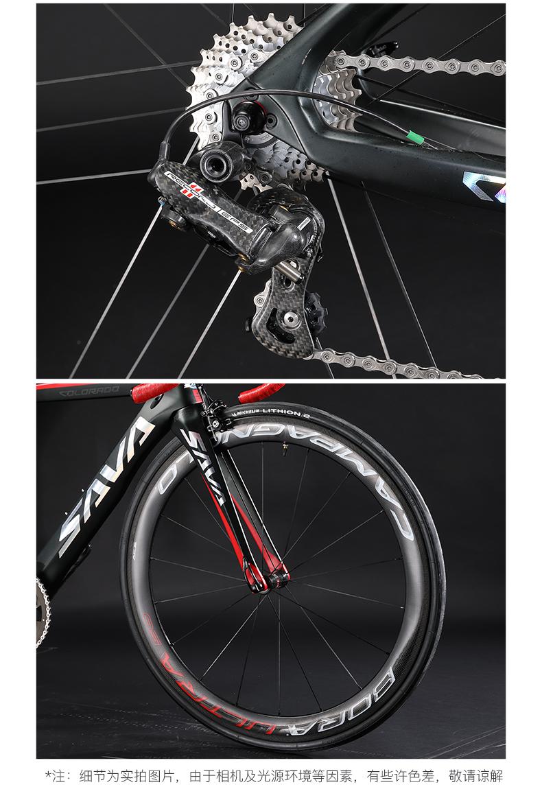 xe đạp [PHOEBE PLAYING GUITAR] Road Bicycle Italian CP -REvỏ EPS Electric thay thế phòng ma ma quỷ t
