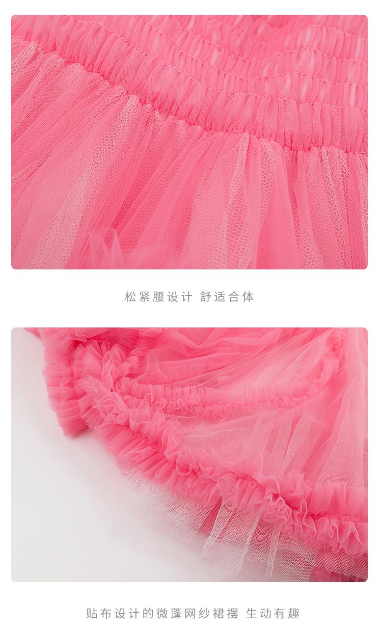 Trang phục dạ hôi trẻ em Trình diễn thiếu nhi Missy Quần áo áo áo cho màn hình hồng hè Quần áo mặc k