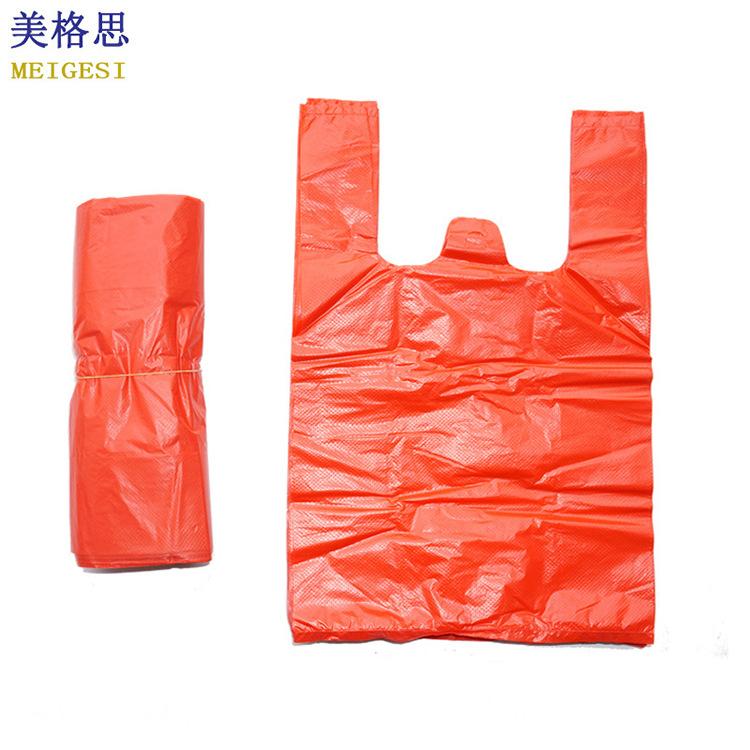 DAIBANGZHU Túi xốp 2 quai Bán buôn túi nhựa màu đỏ trái cây rau quả xách tay tiện dụng túi rác tùy c