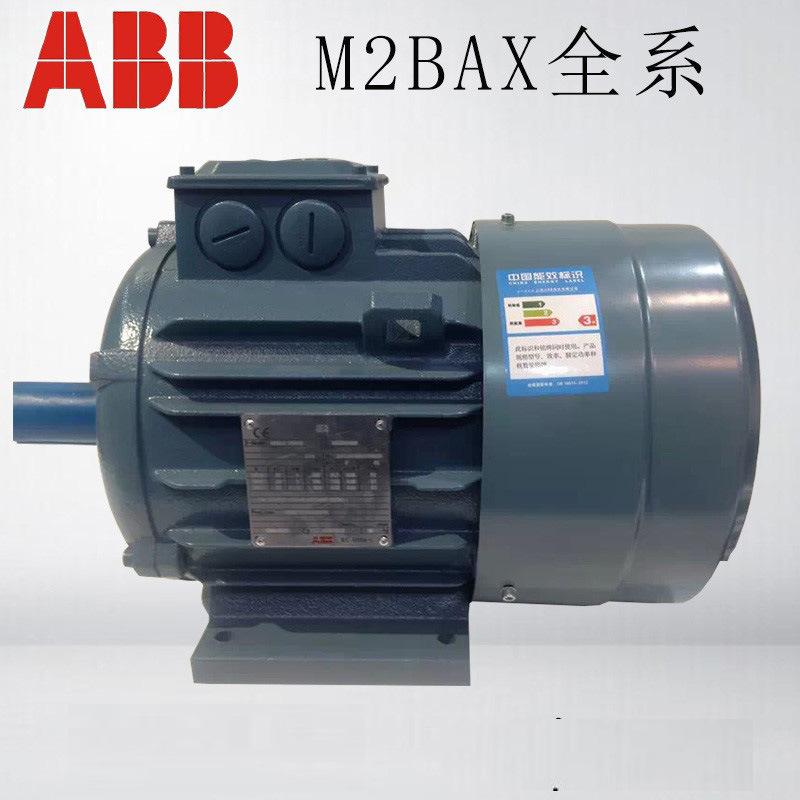 ABB Mô-tơ điện / Động cơ điện biến tần động cơ QABP160M2A 11kW-2