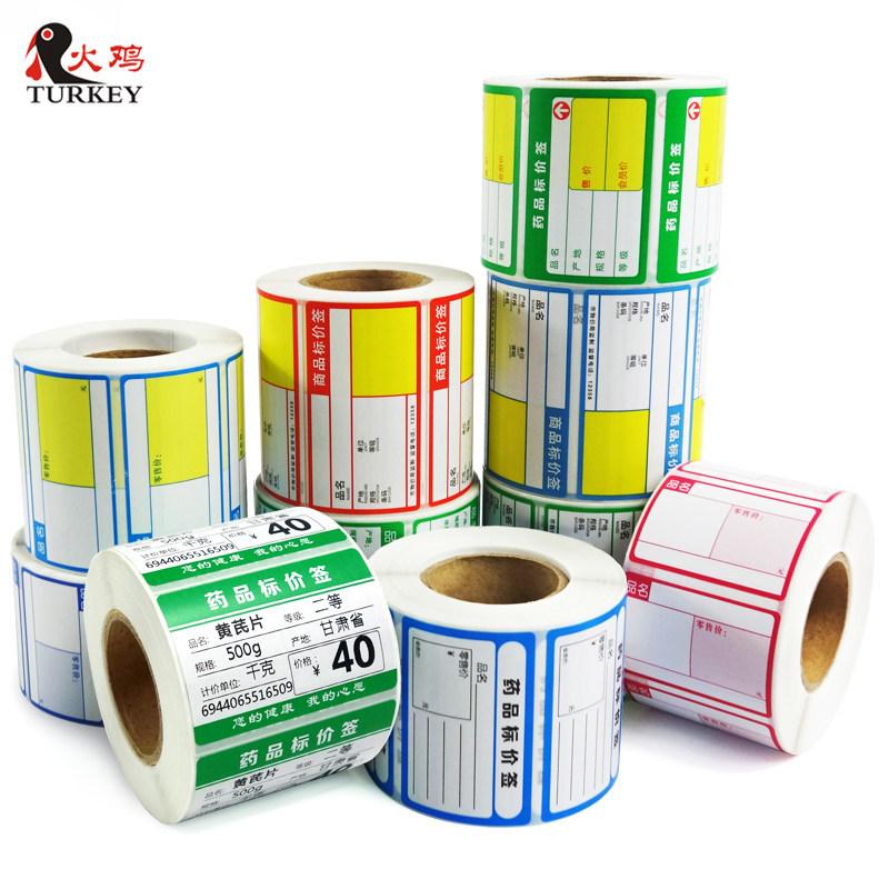 HUOJI Tem dán in mã vạch Nhãn dán nhiệt nhãn giấy siêu thị hiệu thuốc giá kệ hàng hóa giá nhãn in nh