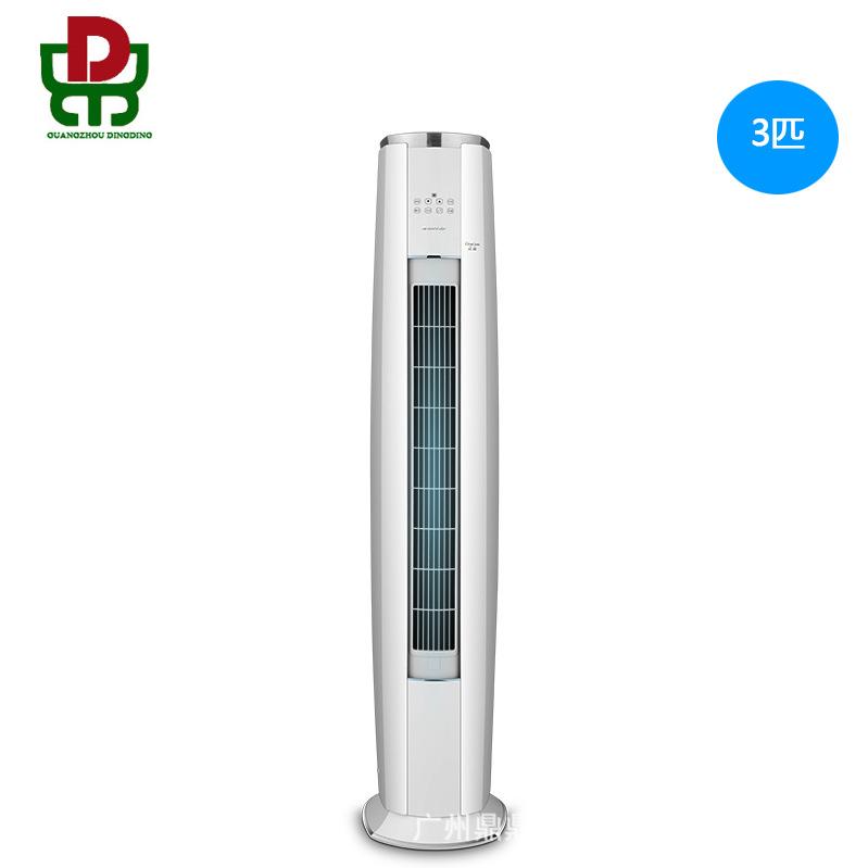 Gree Home Yunjin Biến tần điều hòa không khí KFR-50LW / NhZbB1W