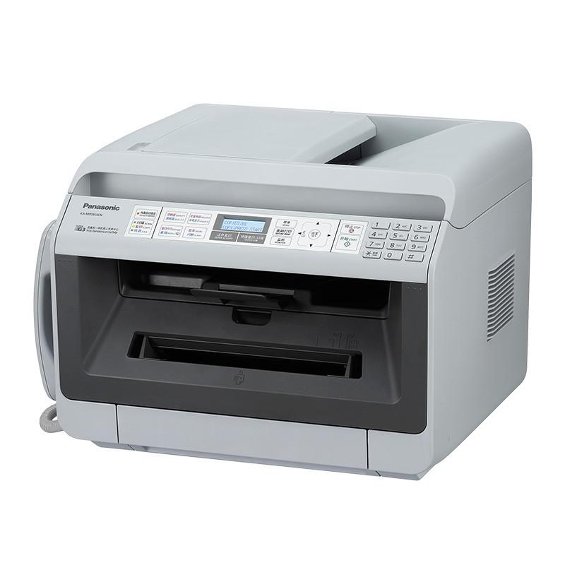 Panasonic Máy Fax Fax / sao chép / quét / in mạng của Panasonic KX-MB1955CNG