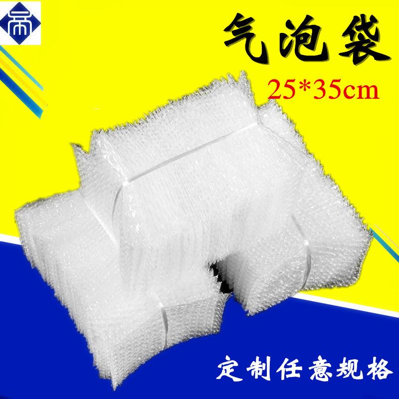 KAIDI Túi xốp hộp Cung cấp túi bong bóng màng dày 25cm * 35cm Túi chống bong bóng chống tĩnh điện Vậ