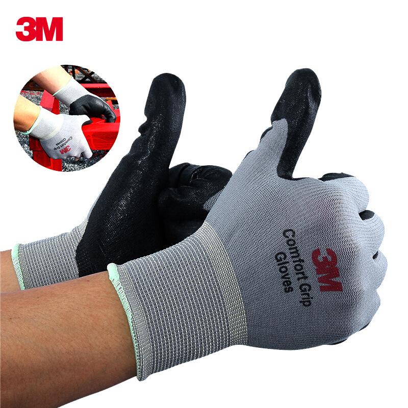 3M Găng tay chống cắt Găng tay 3M đặc biệt thoải mái chống trượt găng tay bảo vệ bảo vệ chống cắt xâ
