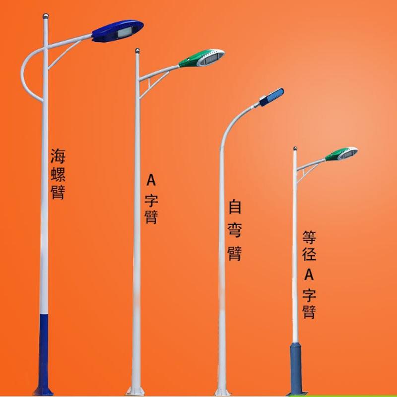 Đèn LED , đèn đường chiếu sáng nơi công cộng cao 8 mét