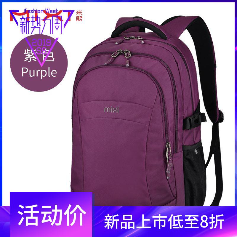 Túi đựng máy vi tính Túi xách của cô gái, túi đựng máy tính, túi du lịch thời trang của đàn ông, túi
