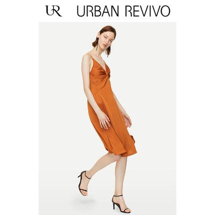 Đầm UR2019 mùa hè mới của phụ nữ tính khí xoắn nút thắt cổ chữ V WE27R7AF2001