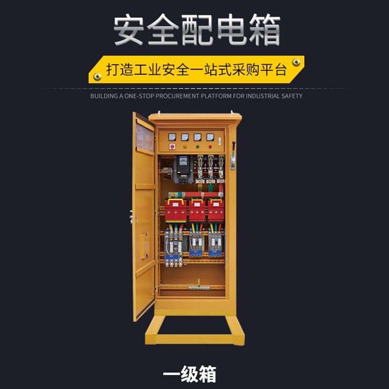 HUANJI tủ điện bán dẫn 1000A sáu mạch phân phối chính tủ thép không gỉ