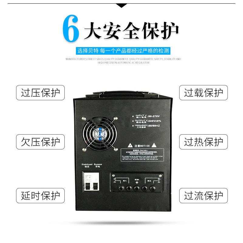 YIDUN Thiết bị ổn áp 10kw Bộ nguồn AC một pha 220v tự động điều chỉnh