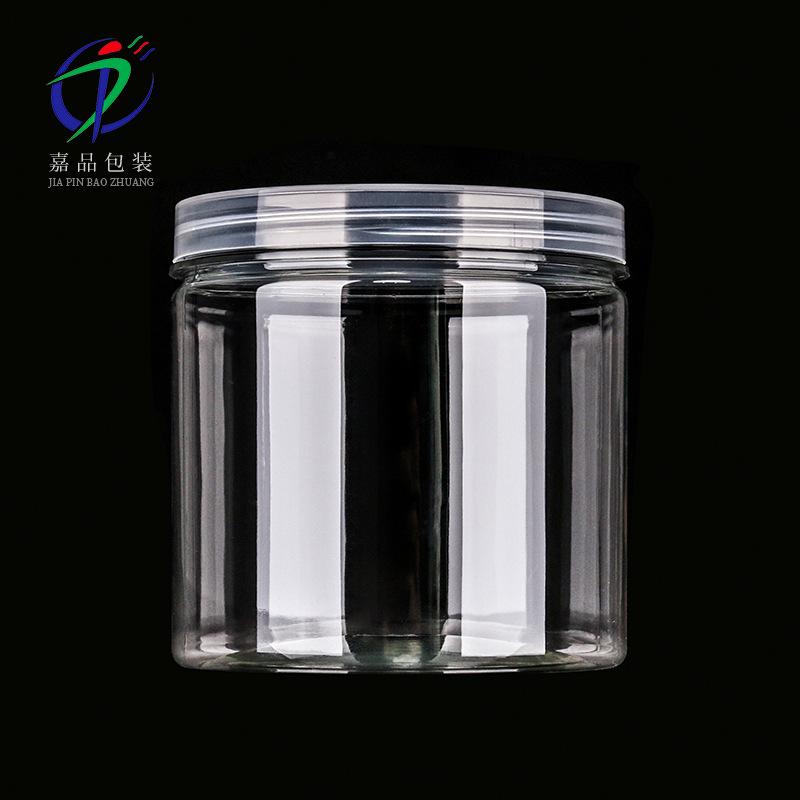 JIAPIN Chai nhựa Shandong 85 * 85PET thực phẩm trong suốt lọ nhựa hoa chai chai nhựa trái cây sấy kh