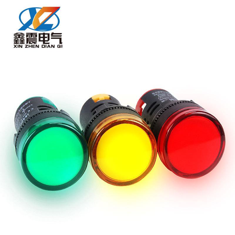 LEHAO Đèn tín hiệu LED AD16-22DS công suất màu đỏ xanh vàng 22mm