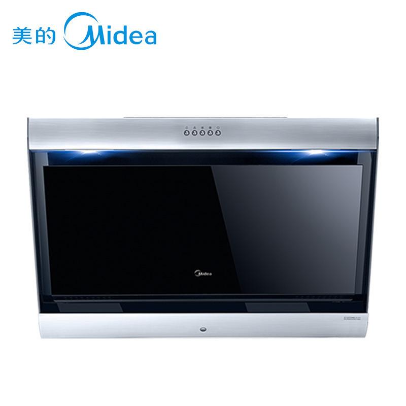 Midea Máy hút khói khử mùi / beauty CXW-200-DJ336