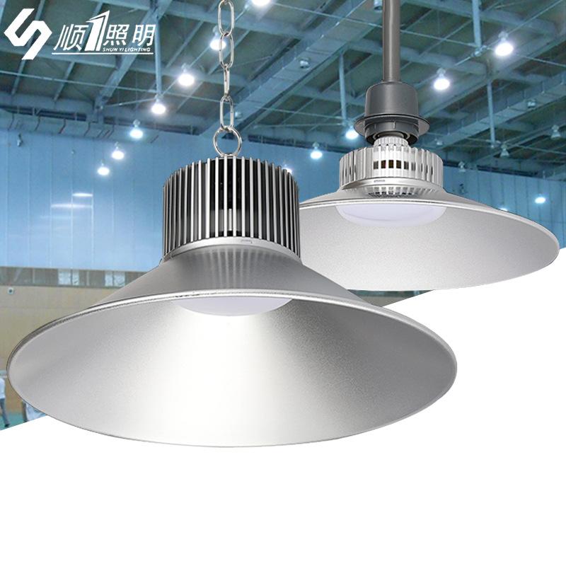 SHUNYI Đèn LED khai khoáng Led công nghiệp đèn chiếu sáng hội thảo kho xưởng nhà máy sản xuất đèn ch