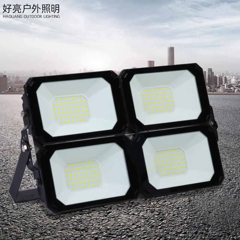 Đèn LED chiếu sáng ngoài trời không thấm nước công suất cao 50W100W200W