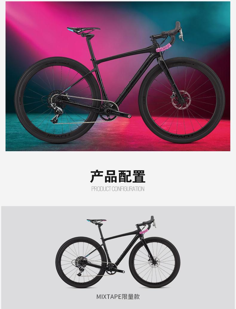 xe đạp Chuyên gia đa năng của phụ nữ trên đường Bicycle *.