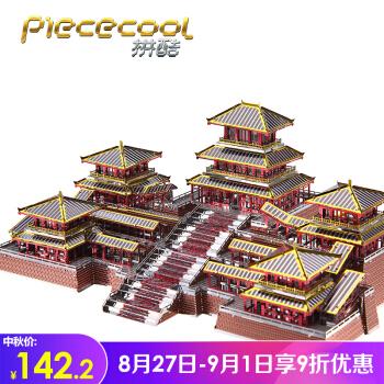 Tranh xếp hình 3D Tập đoàn kim loại 3 -D của Tenang Paviilion Collector, Mô hình tượng tượng tượng t