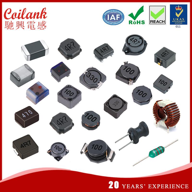 Coilank Cuộn cảm Nhà máy trực tiếp NR điện từ cao su cuộn cảm NR5020 2R2 chip điện cảm ứng điện cảm