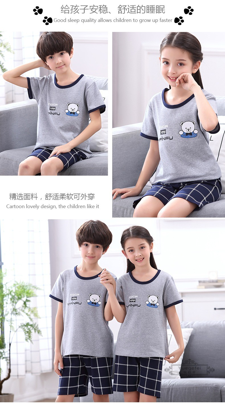 Đồ ngủ trẻ em Yuefei summer children's pajamas for boys and girls in household clothes children's