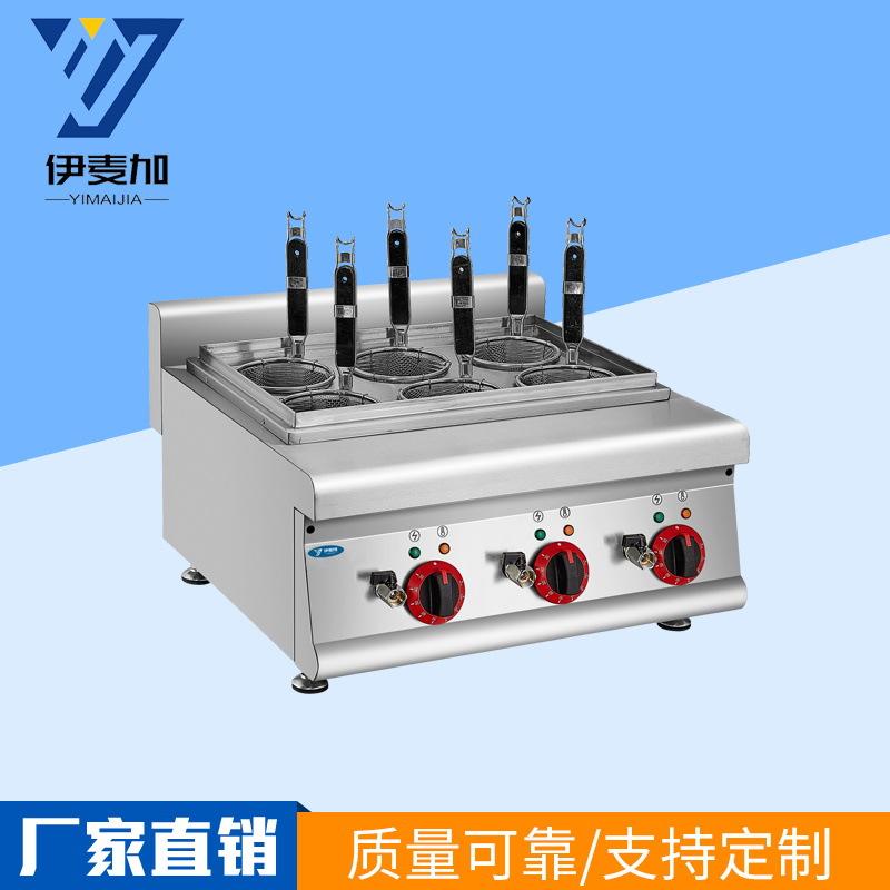 YIMAIJI Thiết bị nhiệt điện Bếp điện bếp sáu đầu điện pasta