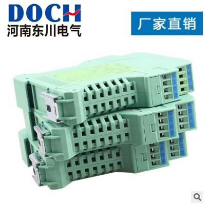 DONGCHUAN - WS15252B Bộ phân tách kép DC24V cách ly hoàn toàn đầu ra .