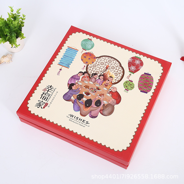 FENGYU hộp giấy âm dương Tùy chỉnh màu in thế giới bìa Trung thu hộp bao bì bánh trung thu Hardboard